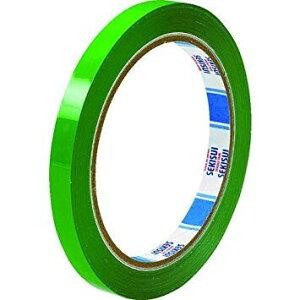 バックシーラーテープ H型 9X50 緑 積水化学 - メール便対象