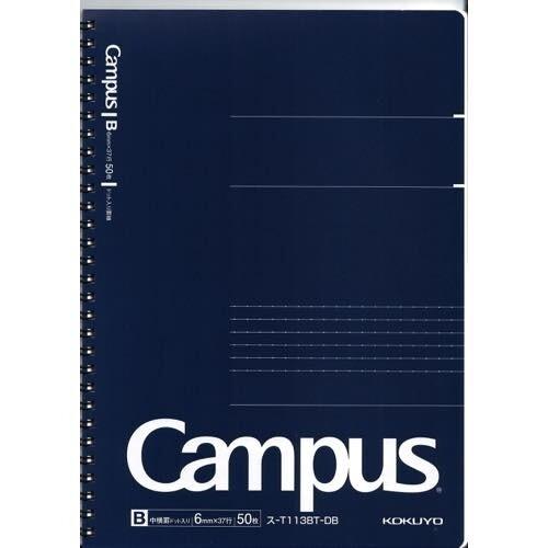 【メール便対象】コクヨ 大人キャンパス ダブルリングノート ドット入り罫線 セミB5 カットオフ 50枚 5冊セット