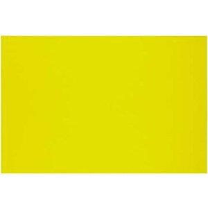 マグネットシート K2 カラー 300×200mm 厚さ0.8mm 黄 磁力しっかり ハサミでカットして使用可能 コクヨ - メール便不可