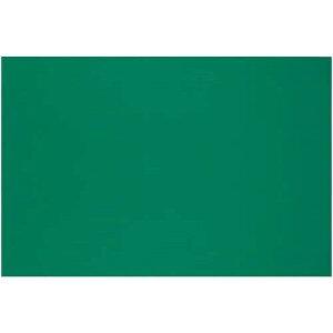 マグネットシート K2 カラー 300×200mm 厚さ0.8mm 緑 磁力しっかり ハサミで簡単にカットして使用可能 コクヨ - メール便不可