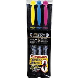 トンボ鉛筆 蛍光ペン 蛍コート 3色セット WA-TC3C 10個セット