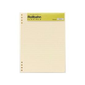 ロルバーン フレキシブル リフィル 7mm 罫線 A5 50枚入 クリーム色 上質紙 ビジネス デルフォニックス - メール便対象