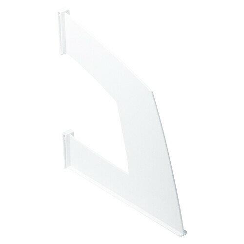 ソニック ファイルボックス仕切板 縦型ホワイト FB-756-W【メール便不可】