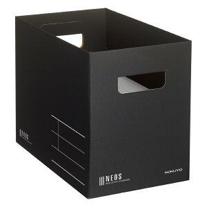 収納ボックス NEOS Mサイズ ブラック インデックスシール1枚付き コクヨ - メール便不可