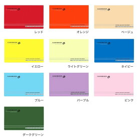 ダイゴー 通帳型キャッシュブック 10色セット お小遣い帳 おこづかい帳 色違い 家計簿