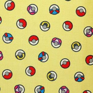 【シーチング】ポケモン モンスターボール柄 イエロー キャラクター 生地 布 幅106×50cmカット ポケットモンスター - メール便対象