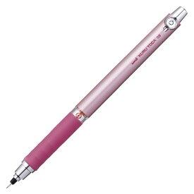 三菱鉛筆 クルトガ ラバーグリップ付 ピンク M56561P.13 - メール便対象