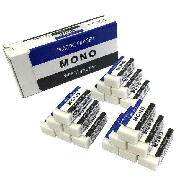 【メール便対象】トンボ鉛筆 消しゴム MONO モノボックス 18個入