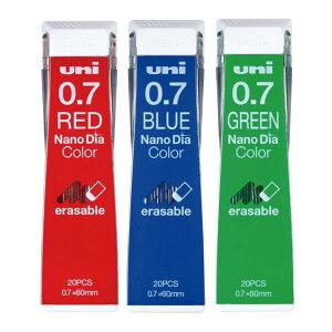 三菱鉛筆 ユニ ナノダイヤ カラー芯 0.7mm 赤 青 緑 3色セット - メール便対象