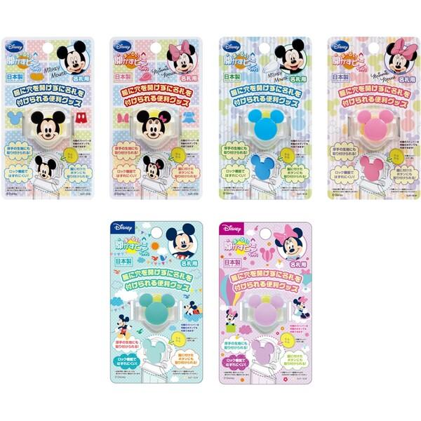 【メール便対象】Disney 服に穴が開かない まーるい開かずピンちゃん ミッキー/ミニー/ミッキーマーク
