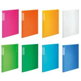 コクヨ 背幅が変わる クリヤーブック ノビータ 固定式 A4縦 20枚 透明 [ラ-N20] 全8色 書類整理 収納に - メール便対象