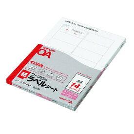 コクヨ ワープロ用紙ラベル 日立用 A4 100枚 [タイ-2176N-W] - メール便 送料無料