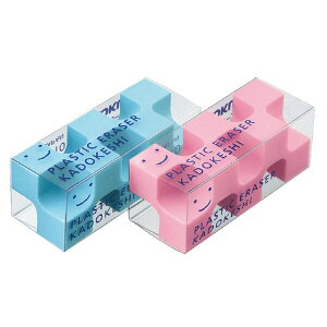 コクヨ 消しゴム「カドケシプチ」鉛筆用ピンク・ブルー2色セット [ケシ-U750-3] - メール便対象