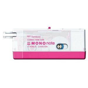 トンボ鉛筆 修正テープ モノノート ピンク CT-YCN2.5C81 - メール便対象