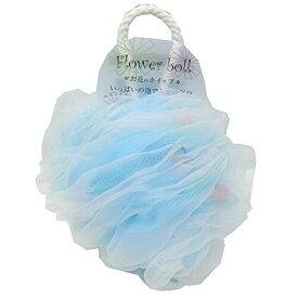 フラワーボール ブルー 泡立てボール バスグッズ お風呂用品 - メール便不可