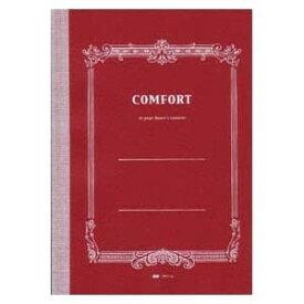 【メール便対象】ツバメノート COMFORT NOTE (コンフォート) B5 横罫 C3056