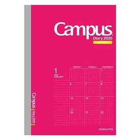 キャンパスダイアリー 2020 月間 方眼罫タイプ A5 ピンク スケジュール帳 手帳 - メール便対象