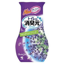 小林製薬 トイレの消臭元 ラベンダー新【メール便不可】