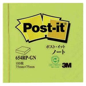 ポストイット 再生紙ノート グリーン 654RP-GN 住友スリーエム 3M【付箋 ふせん】 - メール便対象