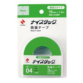 【メール便対象】ニチバン 両面テープ ナイスタック 超強力タイプ 15mm×1.2m NW-U15SF