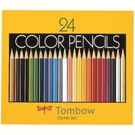 【メール便対象】トンボ鉛筆 色鉛筆 NA 24色セット 紙箱 CQ-NA24C