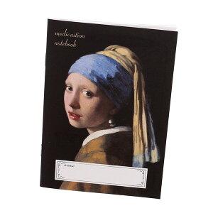 お薬手帳 真珠の耳飾りの少女 フェルメール 絵画 おくすり手帳 - メール便対象