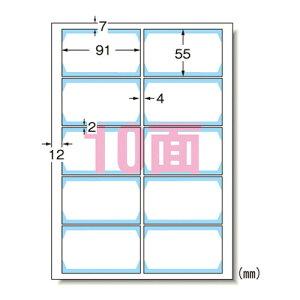 エーワン マルチカード名刺IJプリンタ専用両面標準 51602