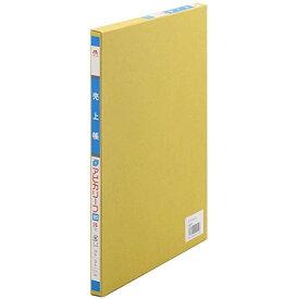 アピカ 帳簿リーフ 売上帳 簡易 厚紙用紙 ルーズリーフ B5 - メール便対象