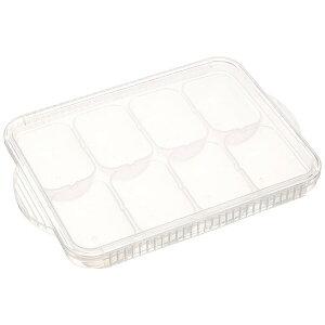 離乳食 冷凍 小分け 保存トレー 30ml×8個取り TRMR8 日本製 電子レンジ 食洗器 - メール便対象