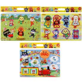 ジグソーパズル 幼児 向け 知育玩具 アンパンマン はじめてのパズル 3柄セット 6ピース 8ピース