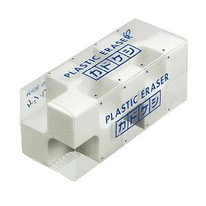 コクヨ 消しゴム「カドケシ」 スチレン系エラストマー樹脂 20x50x20mm [ケシ-U700N] - メール便対象