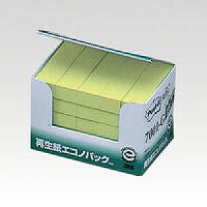 スリーエム ポストイット再生紙エコノパックグリーン 7001-G - メール便不可