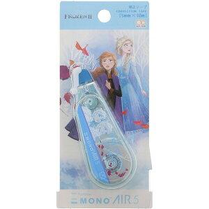 ディズニー アナと雪の女王2 修正テープ モノエアー MONO ブルー 使い切り コンパクト ステーショナリーシリーズ - メール便対象