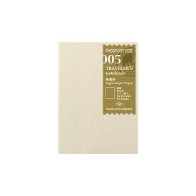 トラベラーズノート パスポートサイズ リフィル 軽量紙 - メール便対象
