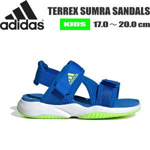 adidas アディダス テレックス SUMRA サンダル グローリーブルー キッズ 子供用 軽量 速乾 17.0 18.0 19.0 20.0cm