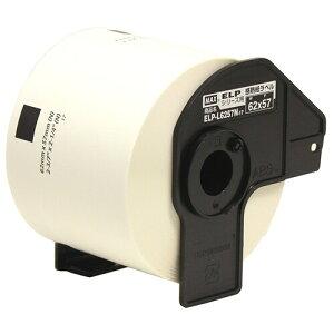 マックス 感熱ラベルプリンタ用ラベル ELP-L6257N17 - メール便不可