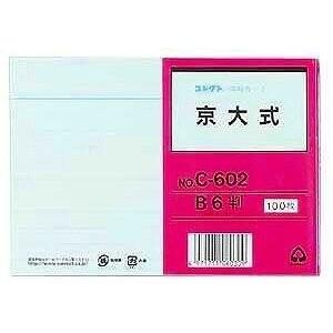コレクト情報カード京大式C-602