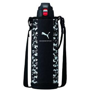 プーマ ステンレスボトル 水筒 カモ柄 1.5L かっこいい スポーツブランド 部活に