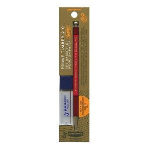 ペンコ 大人の鉛筆 プライムティンバー ブラス 2.0mm B芯 レッド
