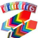 単色 折り紙 エヒメ紙工 アイアイカラー 単色 折紙 おりがみ 15cm 100枚入 No.1〜No.20 - メール便対象