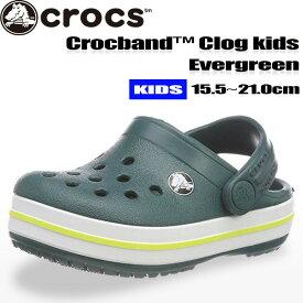 サンダル キッズ クロックス crocs サンダル クロックバンド クロッグ キッズ Evergreen【メール便不可】