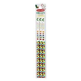 はらぺこあおむし 色鉛筆 三角えんぴつ 4色芯 3本 H048-70 学研ステイフル 幼児 プレゼント - メール便対象