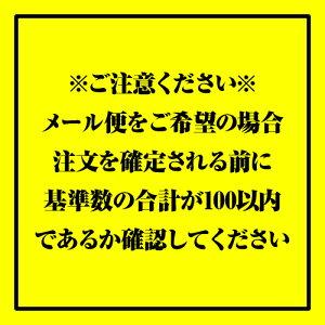 【メール便対象】【デコパッチ】デコパッチペーパーアルファベット/ガールズdp-fd534