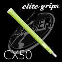 コンペティションシリーズ CX50 エリートグリップ Elite Grip【メール便対応・要配送方法変更】