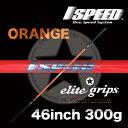 ワンスピード 1SPEED 倉本昌弘プロ監修 46インチ オレンジ DVD付 エリートグリップ トレーニング用具