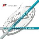 Tour AD GP-5/GP-6/GP-7/GP-8 グラファイトデザイン ツアーAD ランキングお取り寄せ