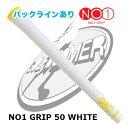 NO1 グリップ 50 White シリーズ ホワイトXイエロー バックラインあり ナウオン【メール便対応・要配送方法変更】