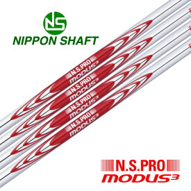 NS PRO MODUS3 TOUR105 (8本セット) 日本シャフト