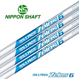 NS PRO Zelos6 4-PW Set 日本シャフト【沖縄・離島発送不可】
