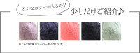 【送料無料】カラーはお任せ!KIYA6680ブラジャー福袋ハッピーバッグジャガードコレクション【KIYA◆6680ブラジャーHAPPYBAG】